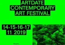 ArtDate