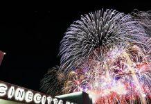 Campionato Italiano di Fuochi d'Artificio