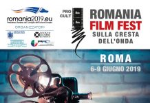 ProCult, Romania Film Fest