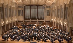 Cleveland Youth Wind Symphony