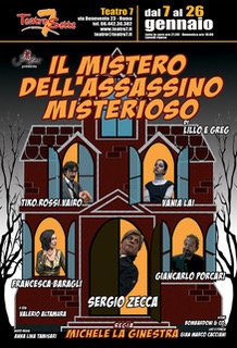 Il mistero dell'assassinio misterioso