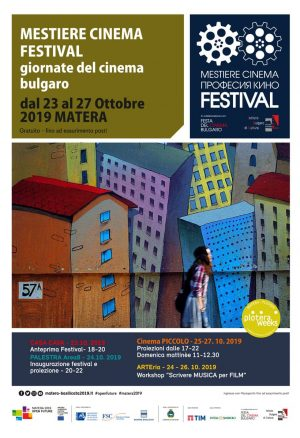 Mestiere Cinema Festival