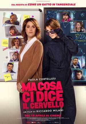Mare di Circe Film Festival