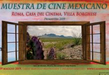 Muestra de Cine Mexicano
