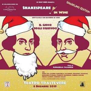 Shakespeare in wine