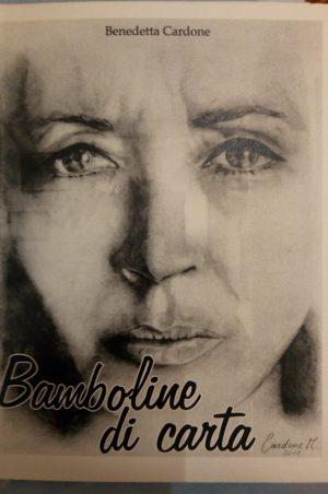 Benedetta Cardone