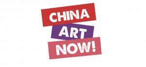 china art now