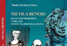 Nicola Benois