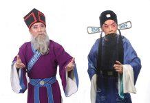 Matteo Ricci e Xu Guangqi