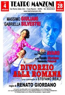 Divorzio alla romana