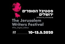 Jerusalem Writers Festival