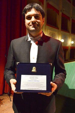 Premio Tiberini